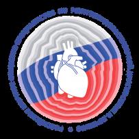 Российское научное общество специалистов по рентгенэндо-васкулярной диагностике и лечению